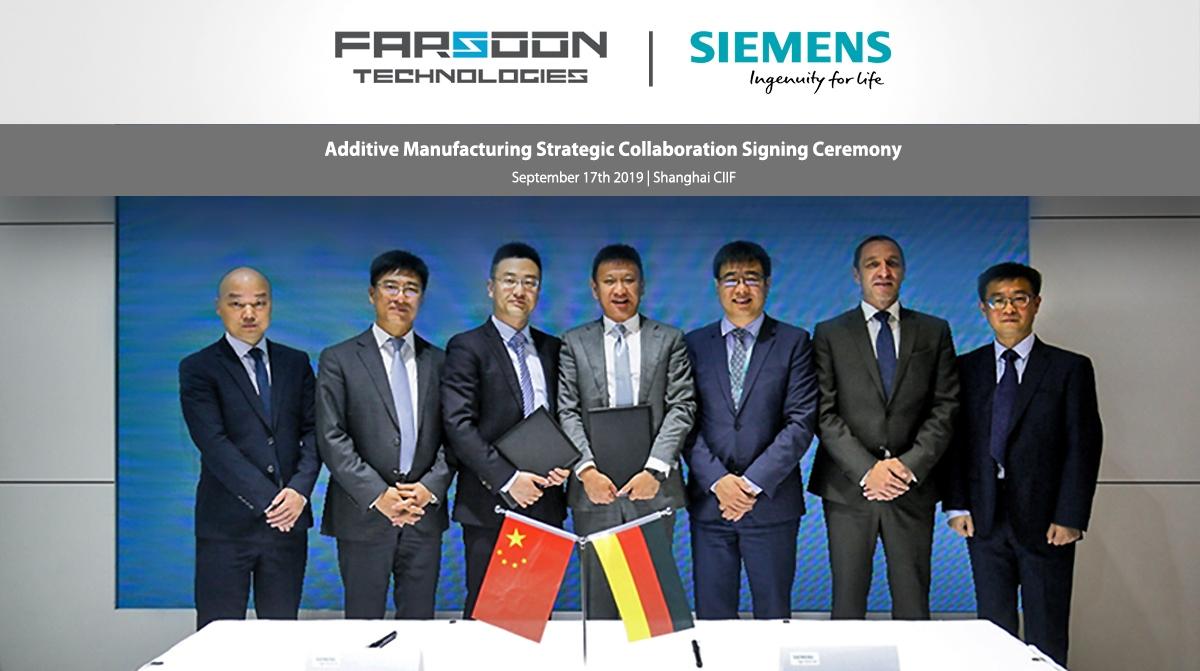 Baner: Umowa partnerska Farsoon i Siemens